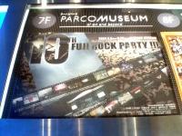 FUJI ROCK PARTY
