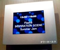 Flash8 INSPIRATION SCENE Summer Jam