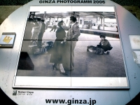 GINZA PHOTOGRAMM 2006