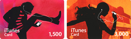 New iTunes Cards