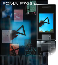 FOMA P703μ