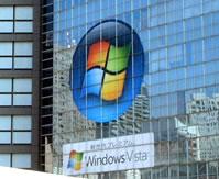 Windows Vista-高島屋壁面