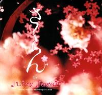 さくらん by Juicy Jewel パッケージ