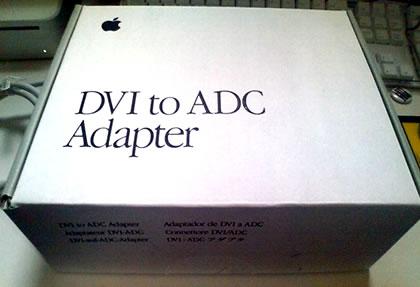 アップル純正「DVI to ADC Adapter」