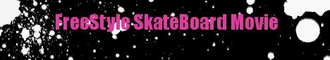 フリーライドスケートボード動画クリップ