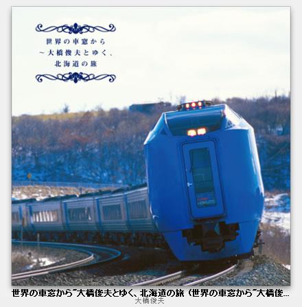 大橋俊夫の画像 p1_23