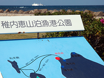 ノシャップ岬に掲げられている利礼航路の地図