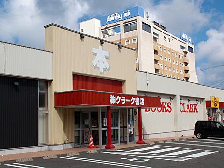 クラーク書店の入口
