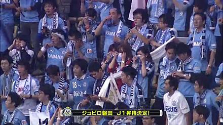 スカパー画面 ジュビロ磐田J1昇格
