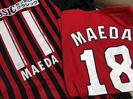 赤黒の11番と赤の18番 どちらもMAEDA