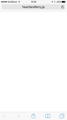 ハートランドフェリーのページが真っ白
