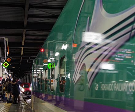 北海道新幹線H5系電車