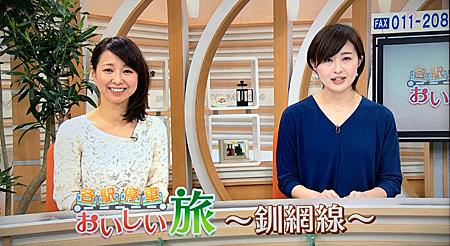 テレビ番組 各駅停車おいしい旅 釧網線