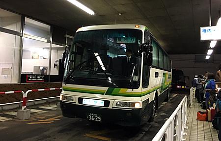 稚内行きの夜行バス