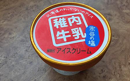 船内で売っているアイスクリーム 宗谷の塩味