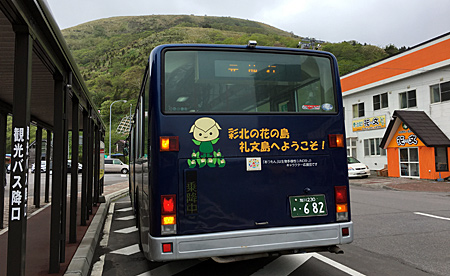 あつもんが描かれた路線バス