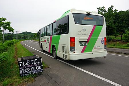 宿の前を走るバス