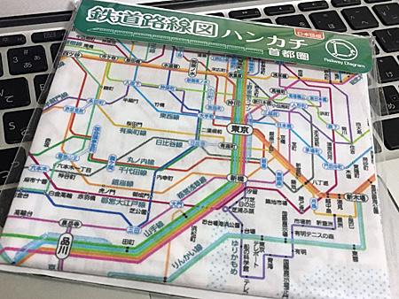 鉄道路線図ハンカチ