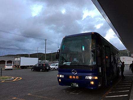 稚内行きのバス
