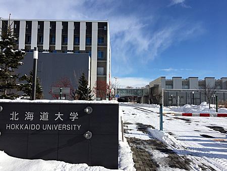 北海道大学北20条西門