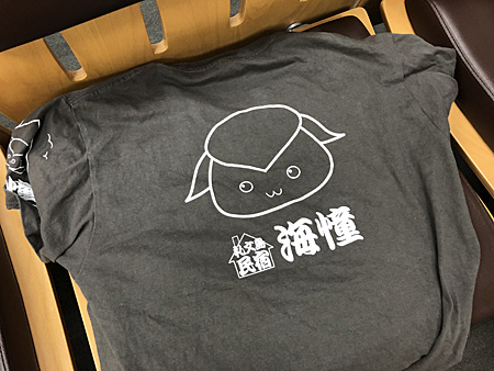 Tシャツの背中側 あつもんイラストと民宿海憧の文字