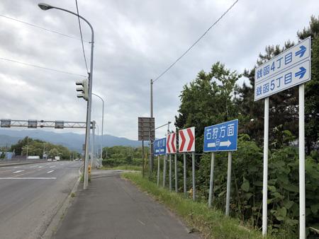 道路上に掲げられた小樽方面と石狩方面の分岐表示