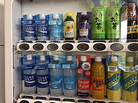 自動販売機の飲み物のラインナップ