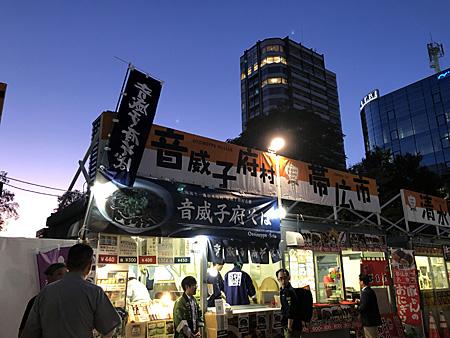 音威子府村の屋台と夕暮れの空