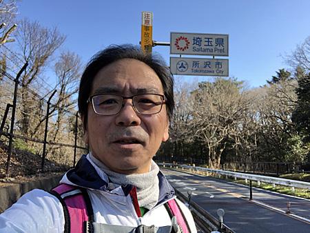 埼玉県所沢市の標識をバックに自撮り