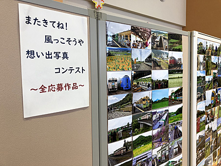 写真コンテスト応募作品が掲示されたボード