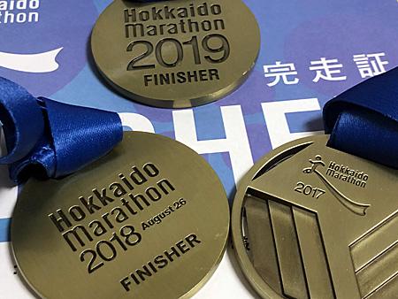 完走メダル 2017年から2019年の3つ
