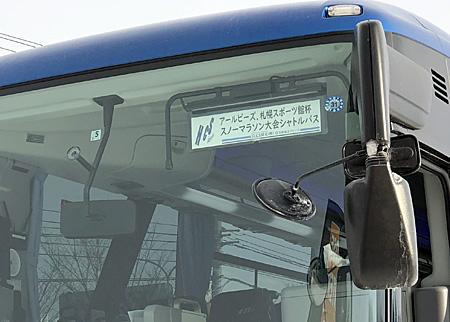 バスの表示