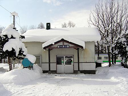 新十津川駅の外観