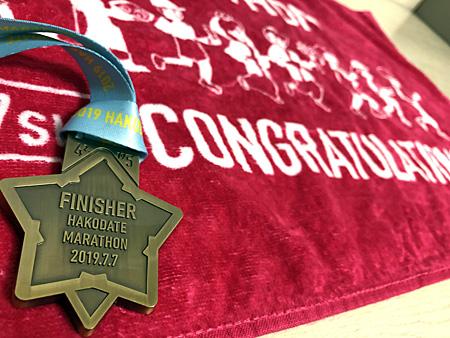 2019函館マラソンの完走メダル