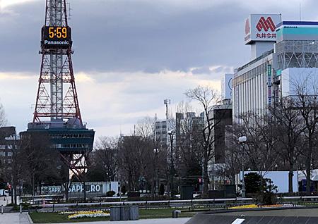 テレビ塔の時計 5時59分の表示