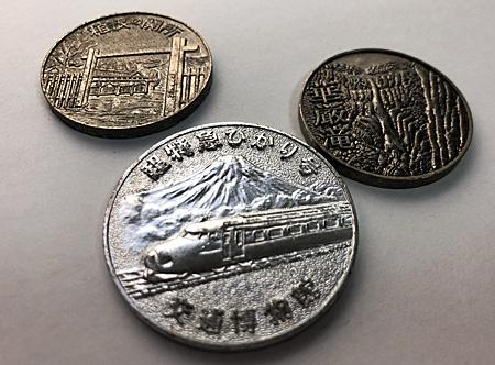 観光地のメダル オモテ面