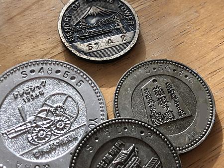 観光地のメダル ウラ面