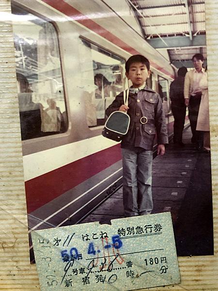 小田急ロマンスカーの特急券と記念写真