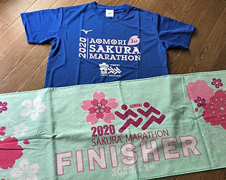 あおもり桜マラソンのシャツ