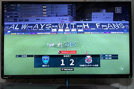 テレビ画面 コンサドーレ2−1横浜FC