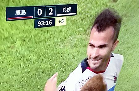 テレビ画面 鹿島0-2札幌