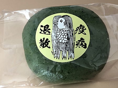 アマビエの描かれた草餅のパッケージ