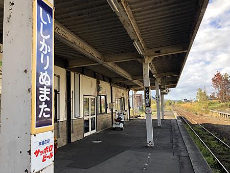 石狩沼田駅のホーム