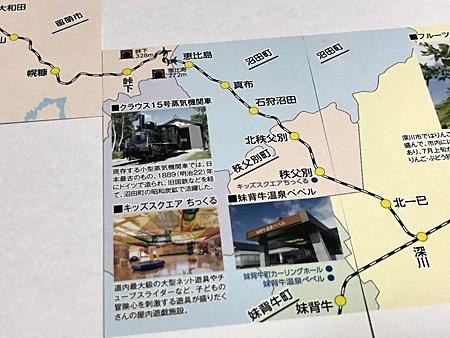 留萠本線の鉄道地図