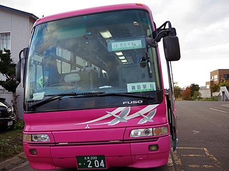 釧路駅行きのバス
