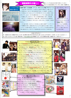 スクリーンショット(2012-08-30 14.52. 44).png