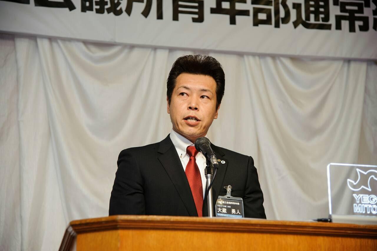平成27年度総会 会長写真