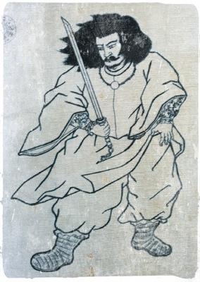 日本武尊(ヤマトタケル)