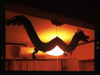 龍のお飾り