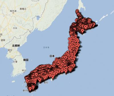 日本全国の駅マップ